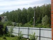 Дома, хозяйства,  Московская область Домодедово, цена 5 850 000 рублей, Фото