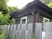 Дома, хозяйства,  Новосибирская область Новосибирск, цена 1 250 000 рублей, Фото