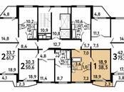 Квартиры,  Московская область Королев, цена 2 752 750 рублей, Фото