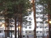 Квартиры,  Пермский край Пермь, цена 18 000 рублей/мес., Фото