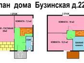 Дома, хозяйства,  Пермский край Пермь, цена 2 500 000 рублей, Фото