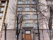 Офисы,  Москва ВДНХ, цена 98 000 рублей/мес., Фото