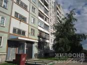 Квартиры,  Новосибирская область Новосибирск, цена 1 570 000 рублей, Фото