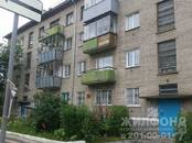Квартиры,  Новосибирская область Бердск, цена 1 150 000 рублей, Фото