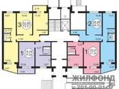 Квартиры,  Новосибирская область Новосибирск, цена 3 945 000 рублей, Фото