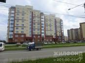 Квартиры,  Новосибирская область Бердск, цена 5 300 000 рублей, Фото