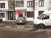 Офисы,  Москва Полежаевская, цена 130 000 рублей/мес., Фото