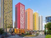 Квартиры,  Московская область Красногорский район, цена 2 978 750 рублей, Фото
