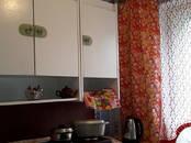 Квартиры,  Амурская область Белогорск, цена 1 270 000 рублей, Фото