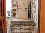 Квартиры,  Краснодарский край Краснодар, цена 1 470 000 рублей, Фото