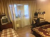 Квартиры,  Краснодарский край Краснодар, цена 1 849 000 рублей, Фото