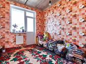 Квартиры,  Краснодарский край Краснодар, цена 1 880 000 рублей, Фото