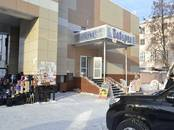 Магазины,  Республика Марий Эл Йошкар-Ола, цена 75 000 000 рублей, Фото