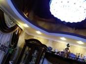 Квартиры,  Московская область Электросталь, цена 6 100 000 рублей, Фото