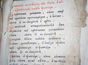 Книги Религиозная литература, цена 680 000 рублей, Фото