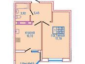 Квартиры,  Краснодарский край Краснодар, цена 1 809 000 рублей, Фото