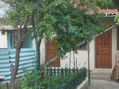 Дома, хозяйства Крым, цена 6 500 000 рублей, Фото