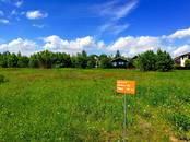 Земля и участки,  Московская область Дмитровский район, цена 1 388 387 рублей, Фото