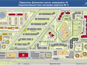 Квартиры,  Московская область Раменское, цена 1 608 320 рублей, Фото