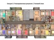 Квартиры,  Московская область Раменское, цена 3 562 900 рублей, Фото