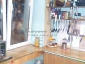 Квартиры,  Московская область Дзержинский, цена 4 000 000 рублей, Фото