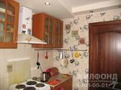 Квартиры,  Новосибирская область Новосибирск, цена 990 000 рублей, Фото