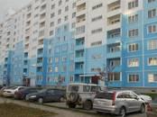 Квартиры,  Новосибирская область Новосибирск, цена 1 915 000 рублей, Фото