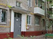 Квартиры,  Москва Авиамоторная, цена 5 890 000 рублей, Фото
