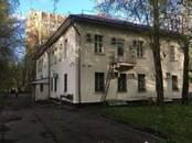 Здания и комплексы,  Москва Академическая, цена 135 500 000 рублей, Фото