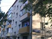 Квартиры,  Москва Перово, цена 5 650 000 рублей, Фото