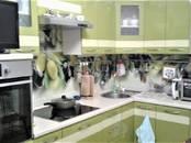 Квартиры,  Московская область Дмитров, цена 3 600 000 рублей, Фото