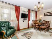 Квартиры,  Краснодарский край Краснодар, цена 6 200 000 рублей, Фото