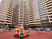 Квартиры,  Краснодарский край Краснодар, цена 4 480 000 рублей, Фото