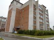 Квартиры,  Новосибирская область Бердск, цена 4 350 000 рублей, Фото