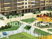 Квартиры,  Новосибирская область Новосибирск, цена 1 848 000 рублей, Фото