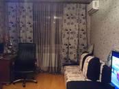 Квартиры,  Краснодарский край Краснодар, цена 2 199 000 рублей, Фото