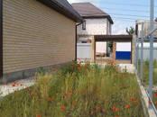 Дома, хозяйства,  Краснодарский край Краснодар, цена 2 790 000 рублей, Фото