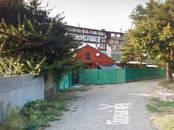 Земля и участки,  Краснодарский край Краснодар, цена 6 900 000 рублей, Фото