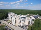 Квартиры,  Московская область Электросталь, цена 10 100 000 рублей, Фото