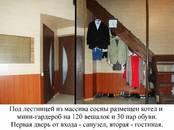 Дома, хозяйства,  Ростовскаяобласть Волгодонск, цена 4 799 000 рублей, Фото
