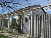 Квартиры Крым, цена 3 700 000 рублей, Фото
