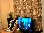 Квартиры,  Москва Пражская, цена 4 600 000 рублей, Фото