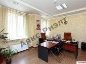 Офисы,  Краснодарский край Краснодар, цена 5 995 000 рублей, Фото