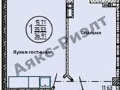 Квартиры,  Краснодарский край Краснодар, цена 20 000 рублей/мес., Фото