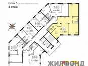 Квартиры,  Новосибирская область Новосибирск, цена 7 692 000 рублей, Фото