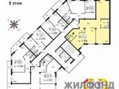 Квартиры,  Новосибирская область Новосибирск, цена 6 063 000 рублей, Фото