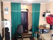 Квартиры,  Новосибирская область Новосибирск, цена 858 000 рублей, Фото