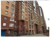 Офисы,  Московская область Мытищи, цена 12 000 000 рублей, Фото
