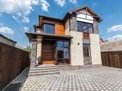 Дома, хозяйства,  Краснодарский край Краснодар, цена 23 000 000 рублей, Фото