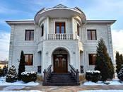 Дома, хозяйства,  Краснодарский край Горячий Ключ, цена 300 000 000 рублей, Фото